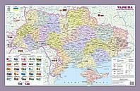 Політично-адміністративна карта України. М 1 : 2,5 млн.