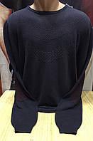 Стильный мужской турецкий свитер Амато