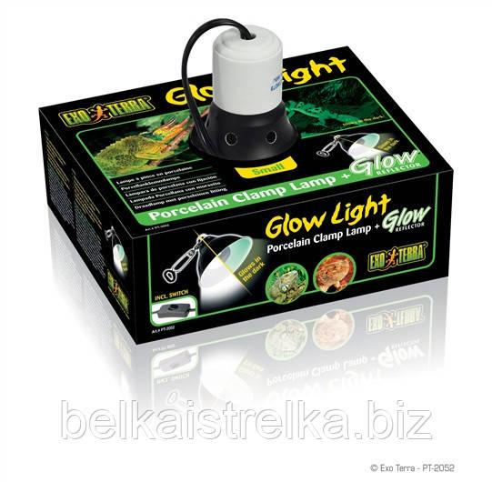 Светильник Exo Terra Glow Light Small