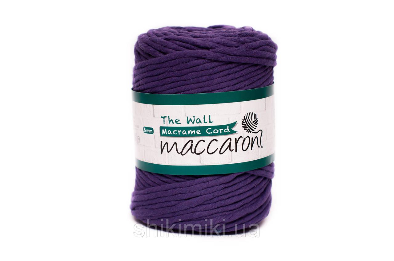 Эко шнур Macrame Cord 5 mm, цвет Фиолетовый