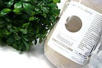 Глина гассул (рассул) марокканская Aroma-zone Франция 500 грамм