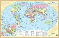 Політична карта Світу. М 1 : 55 млн.