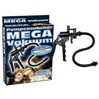 """Ручка для помпы """"Mega Vakuum Schere"""""""