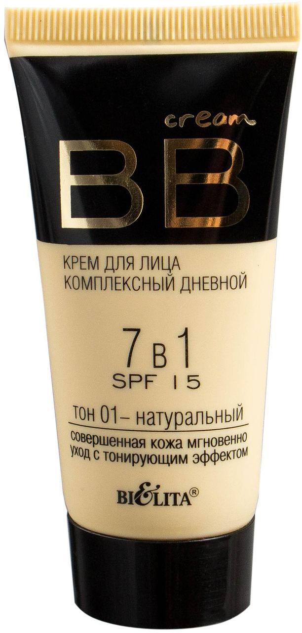 BB cream_для лица комплексный дневной 7 в 1 SPF 15 тон 01, 30 мл