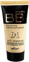 BB cream_для лица комплексный дневной 7 в 1 SPF 15 тон 01, 30 мл, фото 1