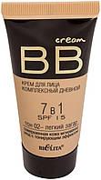 BB cream_для лица комплексный дневной 7 в 1 SPF 15 тон 02, 30 мл, фото 1
