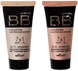 BB cream_для лица комплексный дневной 7 в 1 SPF 15 тон 02, 30 мл, фото 2