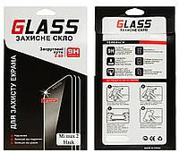 Защитное стекло для Xiaomi Mi Max 2 (0.3 mm, 2.5D с олеофобным покрытием), черное