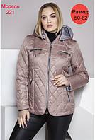 Весняна куртка жіноча, фото 1
