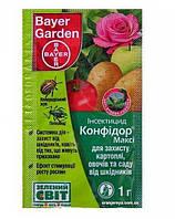 Конфидор Макси 70% в.г. - инсектицид, Bayer 1 гр