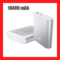 Power Bank Xiaomi Mi 10400 mAh портативное зарядное устройство