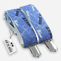 Подтяжки Bow Tie House детские Blue jeans 05507