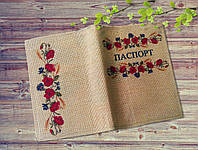 """Обложка на паспорт """"Червоні маки"""""""