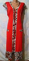 Летний турецкий женский халат