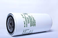 VG1560080012 Фильтр топлива