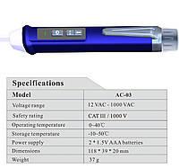 Беcконтактный детектор переменного (AC) напряжения Flus AC-3 (12-1000V)