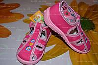 Обувь детская,р.26. тапочки детские
