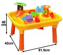 Песочницы, столики для песка, игрушки для песочницы