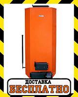 Котел Энергия ТТ 40 кВт. Сверхдлительного горения до 20 суток!