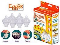 Формочки для варки яиц без скорлупы, формы для яиц, лентяйка, Eggies