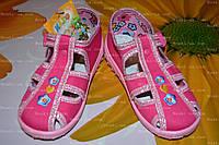 Обувь деская,р.26. тапочки детские