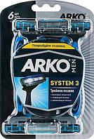 """Станки для бритья Arko """"Sistem 3"""" (6шт.)"""