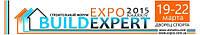 Выставка «BuildExpert» 2015 Харьков