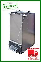 Твердотопливный ШАХТНЫЙ котел Холмова Bizon FS Eco 15 кВт длительного горения