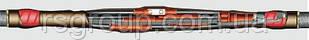 Муфта кабельная 1СТп 5 – 3 со срывными болтами