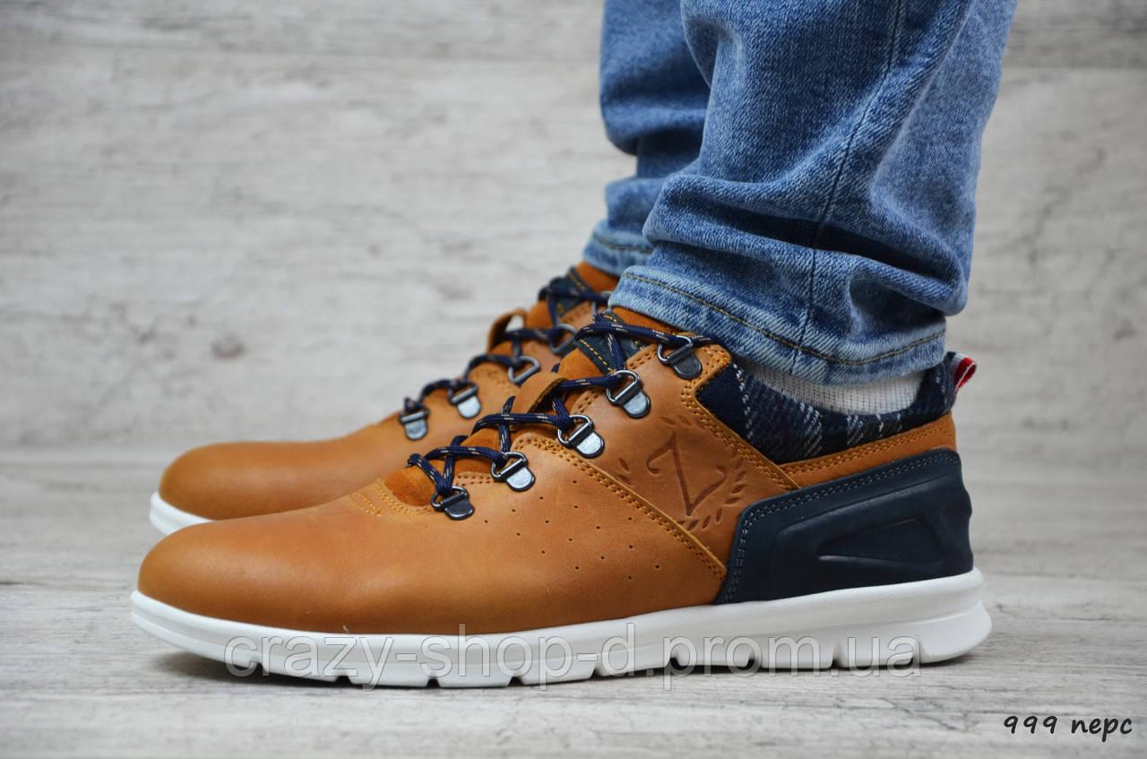 Мужские кожаные кроссовки Zangak  Размеры ► [43,45]