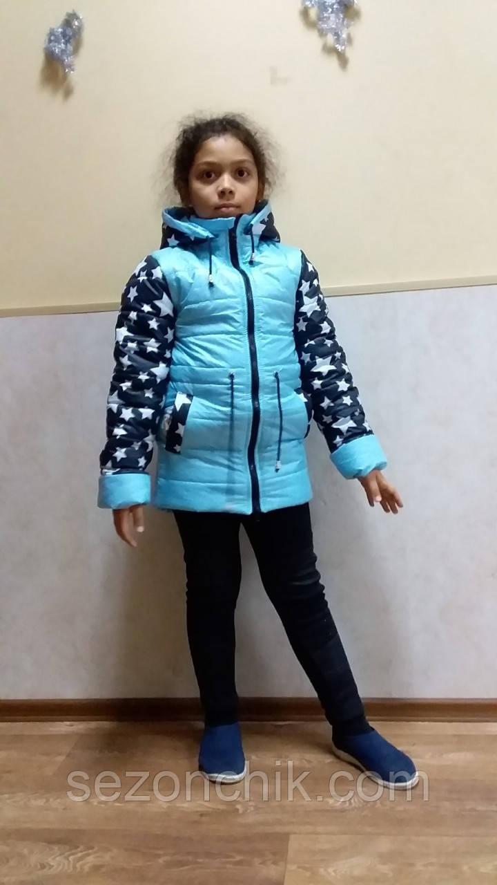 Демисезонные куртки на девочек модные новинка