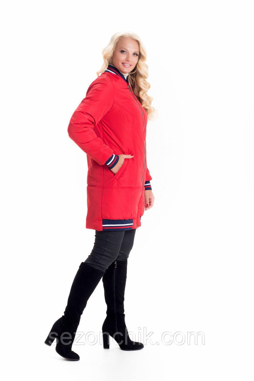 Модная удлинённая куртка бомбер женская красная