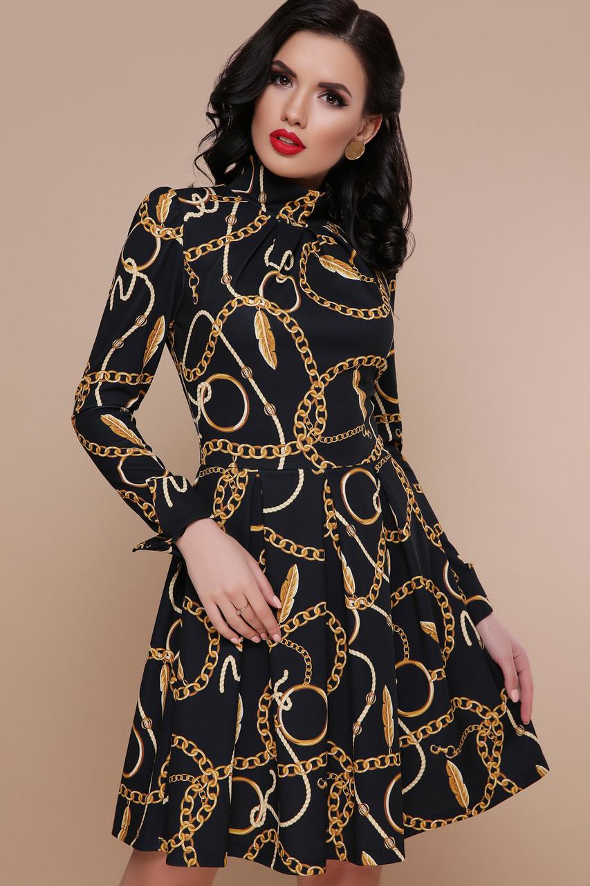 ef461ed23366c Перья-цепи платье Эльнара д/р, цена 745 грн., купить в Кременчуге ...