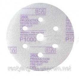 3M™50239 Супертонкие абразивные диски Hookit 260L, диам. 150 мм, P1200, конфиг. LD601A