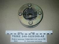 Муфта привода  топливного насоса ЯМЗ  240-1029300   производство ЯМЗ