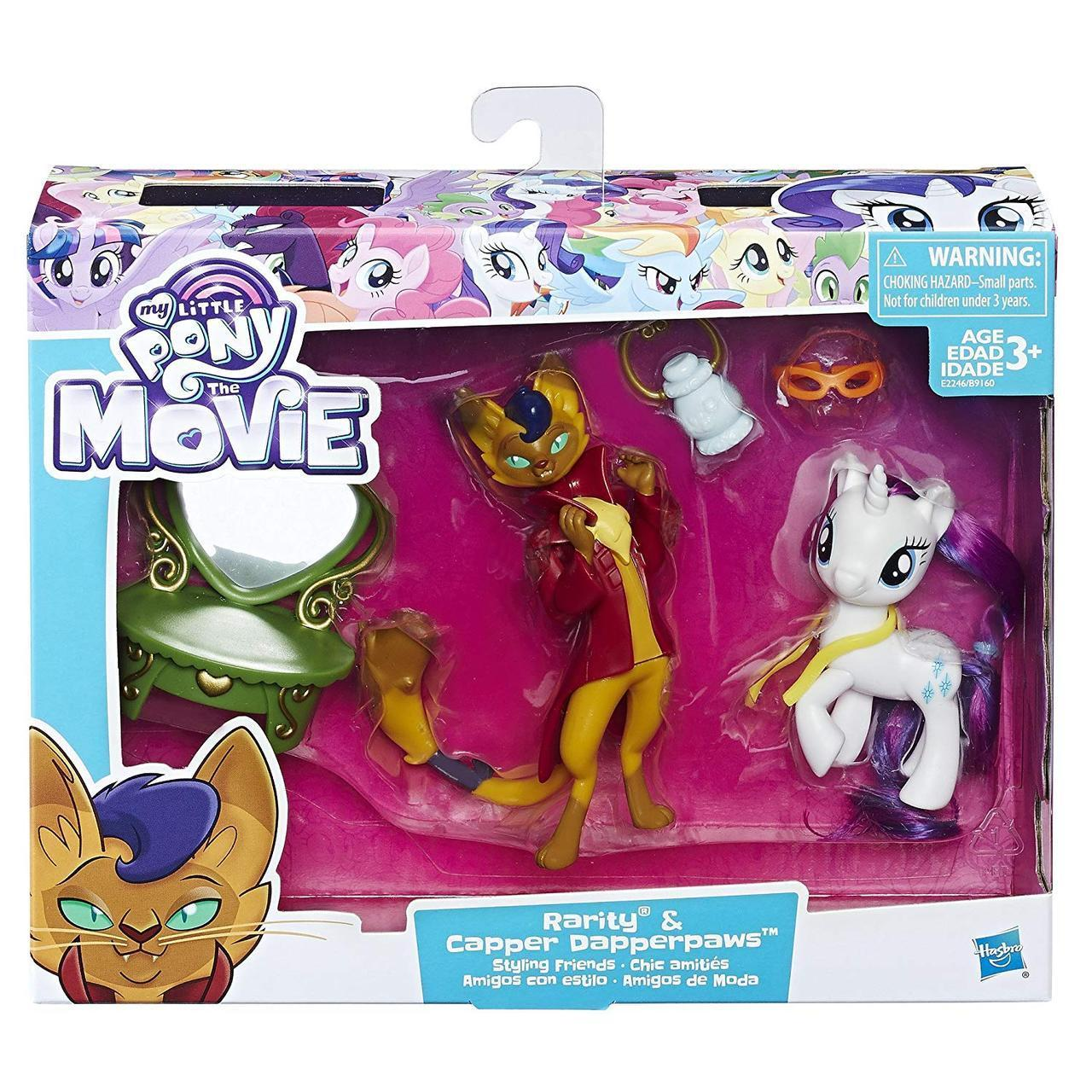 MyLittlePony The Movie Rarity&Capper Dapperpaws Styling Friends Рарити и Каппер стильные друзья