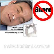 Устройство от храпа nose clip-мягкая силиконовая клипса (Арт. 1213), фото 3