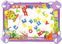 Доска для письма с буквами  G009-3