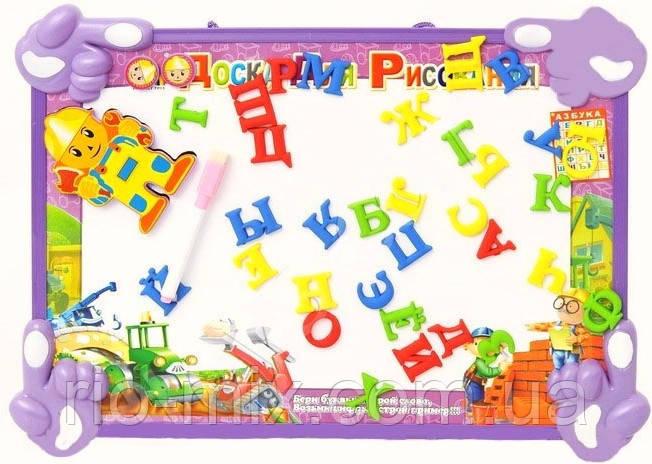 Доска для письма с буквами  G009-3, фото 1