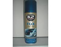 K2 FOX SPRAY, 200мл K632