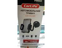 CarLife PH602  Держатель мобильного телефона 50-115мм.