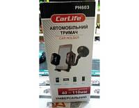 CarLife PH603 Держатель мобильного телефона 40-110мм.