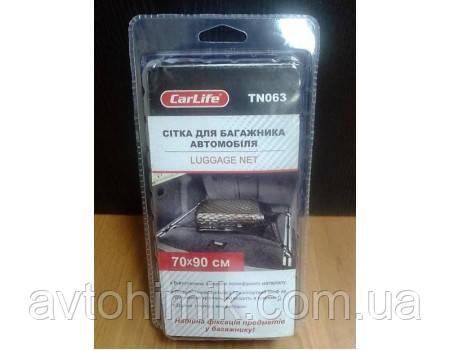 CarLife TN063 Сетка в багажник 70х90см.