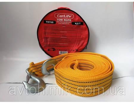 Carlife TR705 Трос буксировочный крюки в сумке 4,5т 5м.