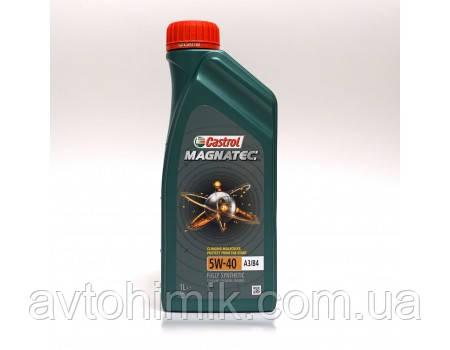 Castrol MAGNATEC 5W-40 A3/B4, 1л