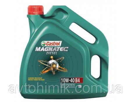 Castrol Magnatec Diesel 10W-40, 4л