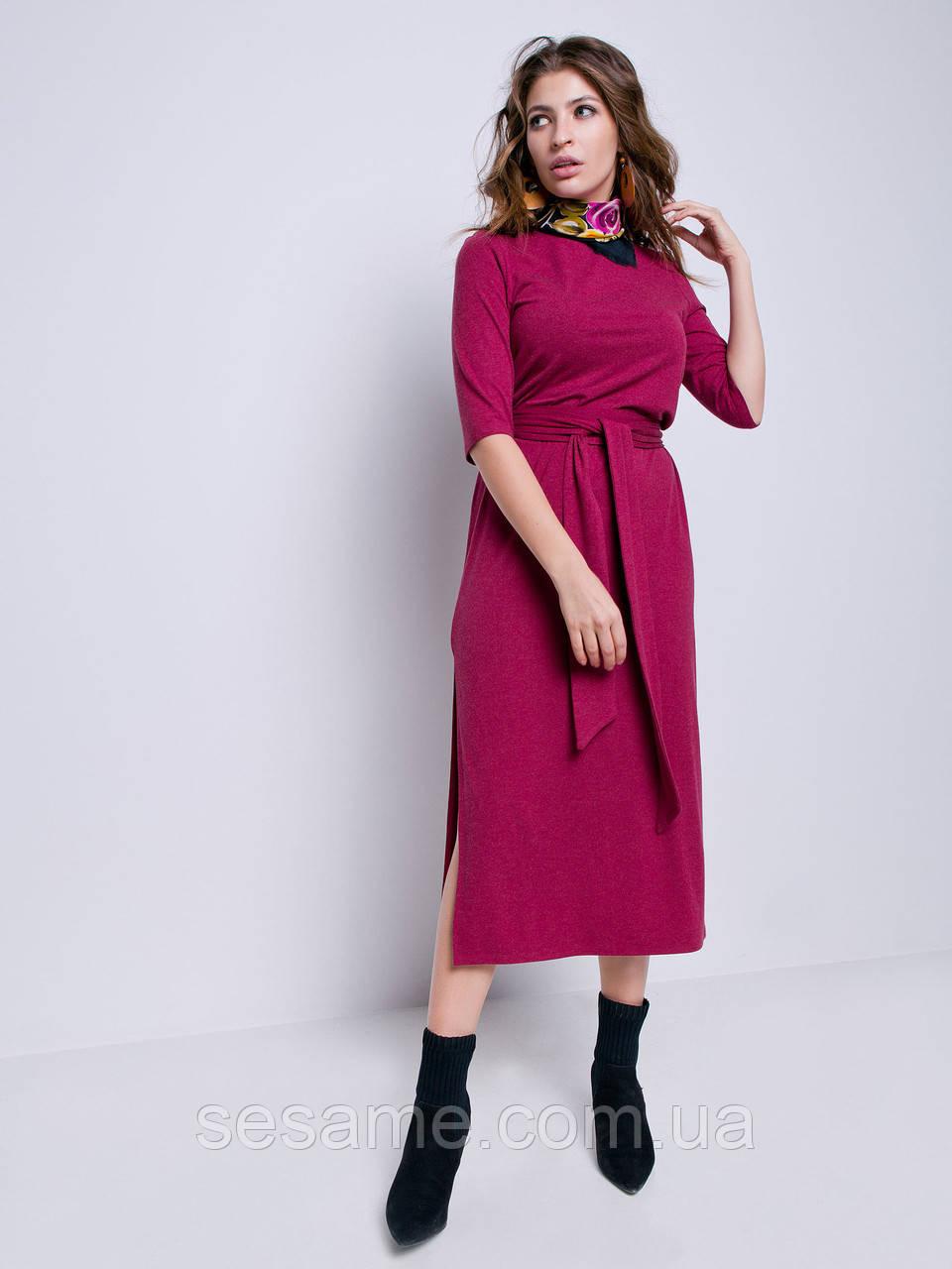 grand ua Карамель платье