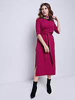 grand ua Карамель платье, фото 1