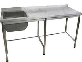 Стіл виробничий з ванною зварної(H=350мм) без полиці СП1ВС (1600x700 см)