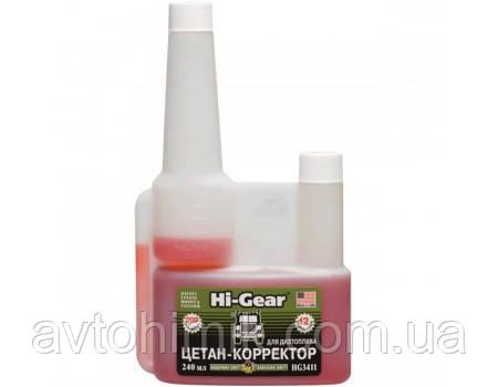 Hi-Gear HG3411 Цетан-корректор для дизельного топлива, с SMT2 240мл